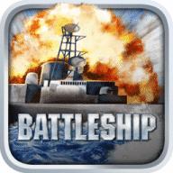 Battleship free download for Mac