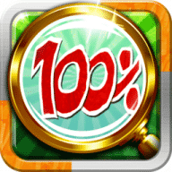 100% Hidden Objects free download for Mac