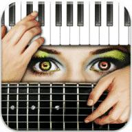 ChordsMaestro free download for Mac