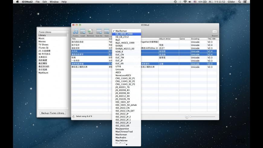 ID3Mod for Mac - review, screenshots