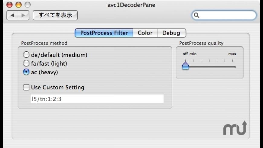 avc1Decoder for Mac - review, screenshots