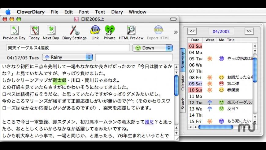 Clover Diary for Mac - review, screenshots