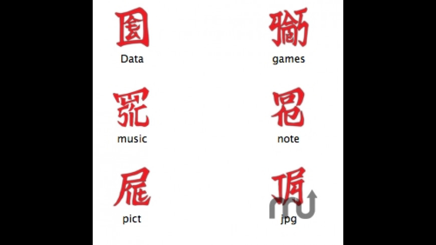 Origraphy Icons for Mac - review, screenshots