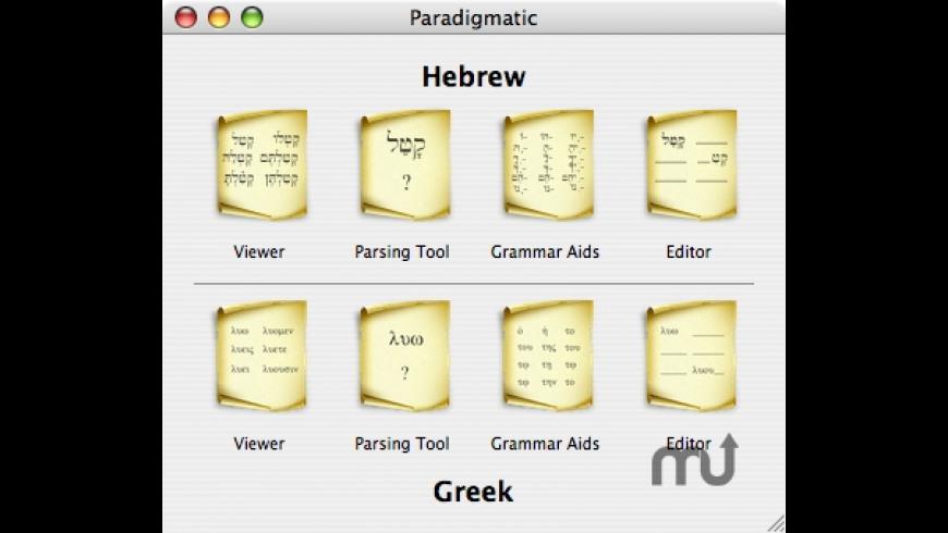 Paradigmatic for Mac - review, screenshots