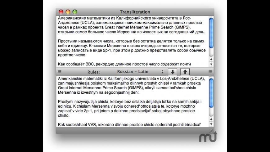 Transliteration for Mac - review, screenshots