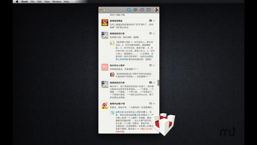 Woob for Mac - review, screenshots