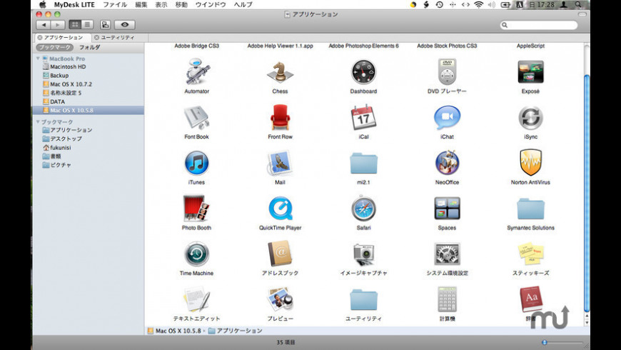FileDesk LITE for Mac - review, screenshots