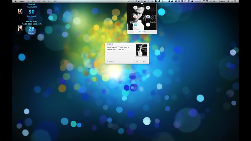 TuneAssistant for Mac - review, screenshots