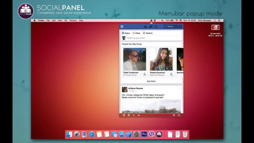 SocialPanel for Mac - review, screenshots