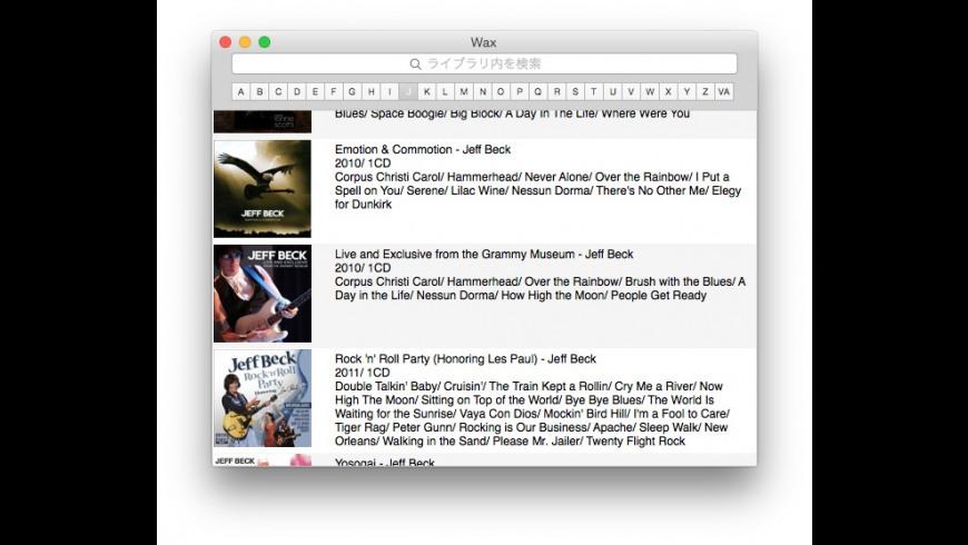 Wax for Mac - review, screenshots