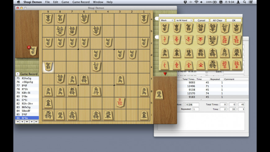 Shogi Demon for Mac - review, screenshots