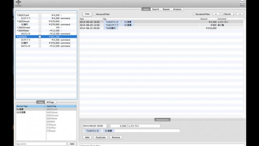 MoneyClip for Mac - review, screenshots