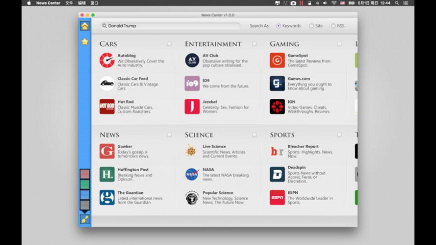 News Center for Mac - review, screenshots