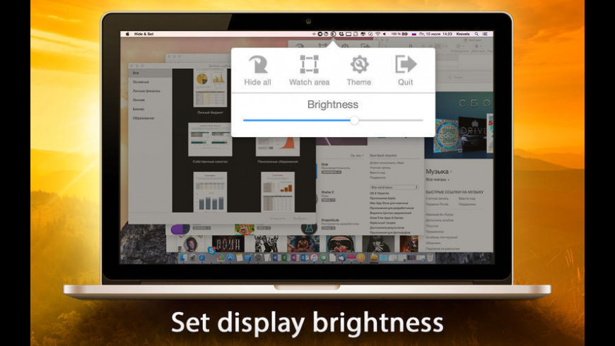 Display Master for Mac - review, screenshots
