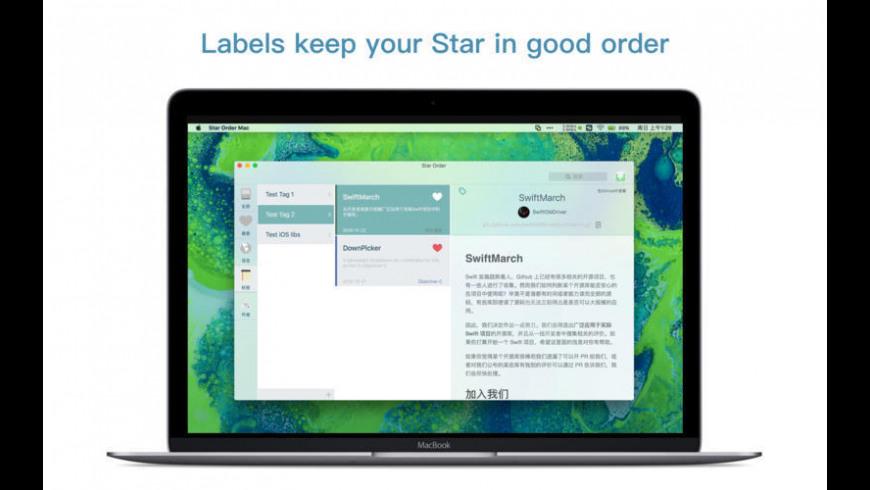 Star Order for Mac - review, screenshots