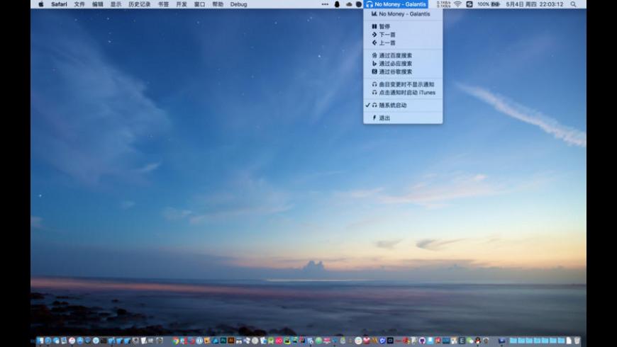 Listening for Mac - review, screenshots