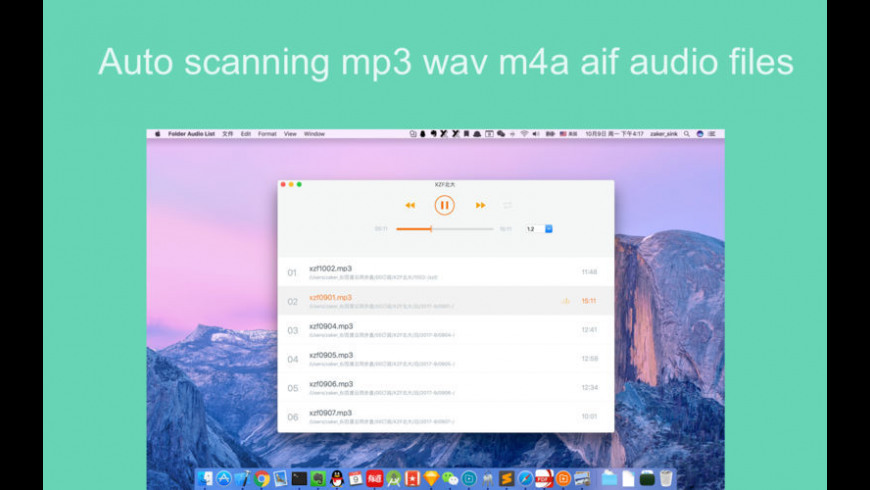 Folder Audio List for Mac - review, screenshots